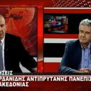 "O Aντιπρύτανης του Πανεπιστημίου Δ. Μακεδονίας Γιώργος Ιορδανίδης: ""Τα μαθήματα στο Πανεπιστήμιο Δ. Μακεδονίας ξεκινούν στις 12 Οκτωβρίου"" – Tι προετοιμασία έχει γίνει και ποια είναι τα μέτρα που έχουν ληφθεί σε σχέση με την πανδημία του κορωνοϊού"" (Βίντεο)"