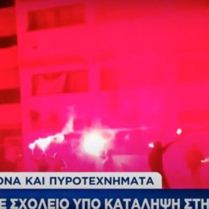 kozan.gr: Εικόνες, στο κεντρικό δελτίο ειδήσεων του Alpha, από πάρτι σε σχολείο υπό κατάληψη στην Πτολεμαΐδα (Bίντεο)