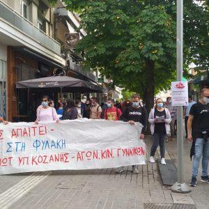 kozan.gr: Πραγματοποιήθηκε, το μεσημέρι της Τετάρτης 7/10 η κινητοποιήσει σωματείων και φορέων Κοζάνης, με αφορμή την δικαστική απόφαση για τη δολοφονία του Π. Φύσσα (Φωτογραφίες)