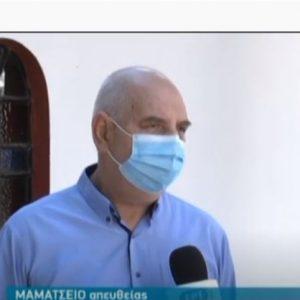 kozan.gr: Δέκα κλίνες ΜΕΘ ανοίγουν στο Μαμάτσειο Νοσοκομείο Κοζάνης, σύμφωνα με το διοικητή του νοσοκομείο Σ. Γκανάτσιο – Tην ίδια στιγμή ο ίδιος σε έγγραφό του, με χθεσινή ημερομηνία, αναφέρει ότι συγκροτείται διατομεακή ομάδα γιατρών που θα είναι υπεύθυνη για την υποστήριξη διασωληνωμένων ασθενών, που νοσηλεύονται, άνευ προκαθορισμένης διάρκειας υποστήριξης, εν αναμονής, εύρεσης κλίνης σε οργανωμένη ΜΕΘ της χώρας