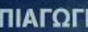 kozan.gr: Κορωνοϊός: Aναστολή λειτουργίας μέχρι τις 21/10 για το 1ο νηπιαγωγείο της Αιανής