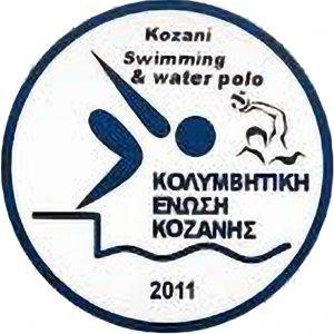Oι Ζιάμπρας Αρίων και Ζάμπρου Άννα της Κολυμβητικής Ένωσης Κοζάνης στις Προεθνικές ομάδες