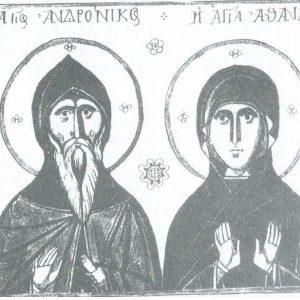 Η γιορτή των αγίων συζύγων Ανδρονίκου και Αθανασίας, 9 Οκτωβρίου,  (και) στο Βελβεντό, της Ιεράς Μητροπόλεως Σερβίων και Κοζάνης (του παπαδάσκαλου Κωνσταντίνου Ι. Κώστα)