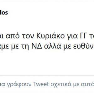 Λοβέρδος: «Φαρμάκι» για την Διαμαντοπούλου! «Συγκυβερνάμε με τη ΝΔ και δεν το ξέρουμε»