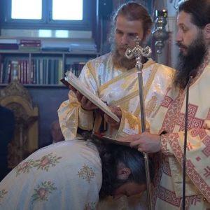 Χειροθεσία εις πνευματικόν από τον Μητροπολίτη Σισανίου & Σιατίστης κ.κ Αθανάσιο!