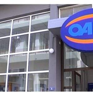 ΟΑΕΔ: Έρχονται νέες θέσεις εργασίας με μισθό 933 ευρώ – Τι δήλωσε ο Περιφερειακός Διευθυντής Κεντρικής – Δυτικής Μακεδονίας και μέλος του ΔΣ του ΟΑΕΔ Δημήτρης Κανελλίδης