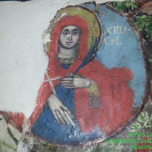 Τιμήθηκε η αγία Νεομάρτυς Χρυσή εκ Μογλενών,  στο Βελβεντό της Ιεράς Μητροπόλεως Σερβίων και Κοζάνης (του παπαδάσκαλου Κωνσταντίνου Ι. Κώστα )