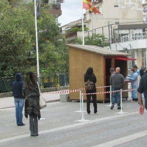 kozan.gr: Μια πρώτη εικόνα για τα αποτελέσματα των rapid tests που διεξάγονται σε Κοζάνη, Καστοριά & Πτολεμαίδα
