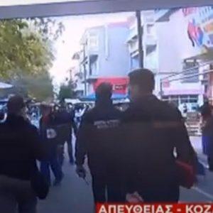kozan.gr: Ώρα 08:20 π.μ.: Εικόνα από τη λαϊκή αγορά της Κοζάνης στην οδό Αριστοτέλους (Βίντεο)