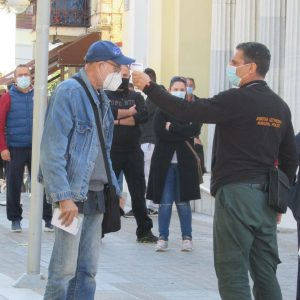 kozan.gr: Συνεχίζονται σήμερα Σάββατο 17/10, τα τεστ ταχείας ανίχνευσης του κορωνοϊού SARS-COV2 (Rapid test) στη κεντρική πλατεία Κοζάνης  (Βίντεο & Φωτογραφίες)