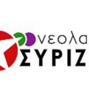 Ανακοίνωση για το τοπικό lock down στον νομό Κοζάνης