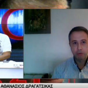 "kozan.gr: Ο Αθανάσιος Δραγατσίκας, πρόεδρος του εμπορικού συλλόγου Κοζάνης, στον Γιώργο Τράγκα: ""Είναι τεράστιες οι επιπτώσεις που έχει στην οικονομία το νέο lockdown. Ζητάμε άμεση οικονομική ενίσχυση, ένα ποσό των 2.000 ευρώ, ώστε να υπάρχει άμεση ρευστότητα"" (Bίντεο)"