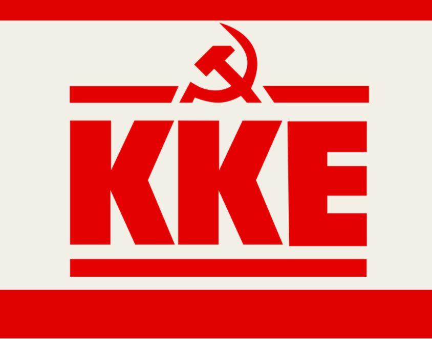 Κομματική Οργάνωση KKE Βελβεντού:  Όχι στην εγκατάσταση ανεμογεννητριών στα Πιέρια