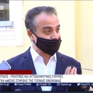 "kozan.gr: Θ. Καρυπίδης για το αν υπάρχουν ευθύνες, για τ' ότι η περιοχή έφτασε σε lock down: ""Ο κ. Κασαπίδης νομίζω ότι θα έπρεπε να συγκαλέσει εγκαίρως το Συντονιστικό Όργανο Πολιτικής Προστασίας, να δώσει βαρύτητα στο τοπικό δυναμικό  – Σήμερα που μιλάμε το νοσοκομείο έχει ""φρακάρει"" – Ποια είναι η άλλη εναλλακτική πρόταση; – Το Στρατιωτικό νοσοκομείο της Κοζάνης μένει ανεκμετάλλευτο"" (Βίντεο)"