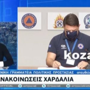 Επίσημο: Σε lock down (επιπέδο 4) η Π.Ε. Καστοριάς, από την Παρασκευή 23/10 ώρα 6 το πρωί  – Τι ανακοίνωσε ο Ν. Χαρδαλιάς (Βίντεο)