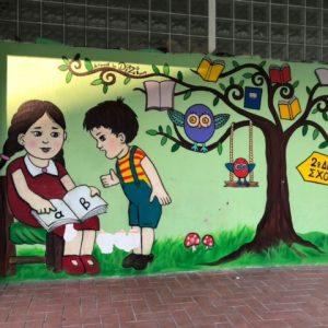 2ο Δημοτικό Κοζάνης: Συμμετοχή των παιδιών στην καθαριότητα της τάξης – Από αύριο Τρίτη 27 Οκτωβρίου ξεκινά πιλοτικό πρόγραμμα καθαριότητας των τάξεων
