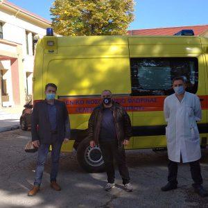 """Το ΕΚΑΒ Δυτικής Μακεδονίας  παραχωρεί, προς χρήση, ασθενοφόρο όχημα στο Γ. Ν. Φλώρινας """"Ελένη Δημητρίου"""""""