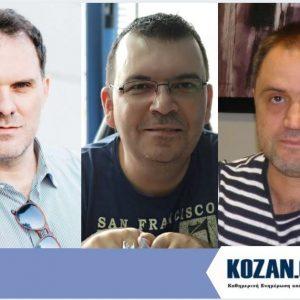 kozan.gr: Οι απόψεις λογιστών και συμβούλων επιχειρήσεων της περιοχής, σχετικά με το πρόγραμμα ενίσχυσης των μικρών και πολύ μικρών επιχειρήσεων της Περιφέρειας Δ. Μακεδονίας, που επλήγησαν από τον COVID-19 (προϋπολογισμού 40 εκ. ευρώ)