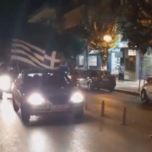 kozan.gr: Μηχανοκίνητη πορεία, αφιερωμένη στην Εθνική επέτειο της 28ης Οκτωβρίου, πραγματοποιήθηκε το βράδυ της Τρίτης 27 Οκτωβρίου σε κεντρικούς δρόμους της πόλης της Πτολεμαΐδας (Βίντεο)