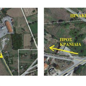kozan.gr: Σέρβια: Σ' αυτά τα σημεία θα τοποθετηθούν οι δύο πινακίδες οι οποίες θα αναγράφουν «Καλώς ήρθατε στη μαρτυρική πόλη των Σερβίων» και θα έχουν φόντο τη Βασιλική του Βυζαντινού λόφου του Κάστρου Σερβίων
