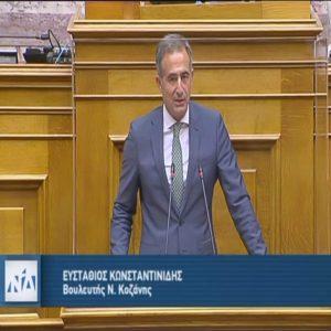 Ομιλία του Στάθη Κωνσταντινίδη, Βουλευτή Π.Ε. Κοζάνης, στο ν/σ για την Προστασία της Εργασίας στην Ολομέλεια της Βουλής (Bίντεο)