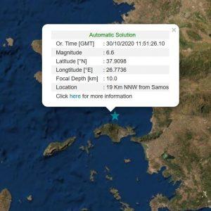 Σεισμός 6,6 με 6,7 ρίχτερ στον υποθαλάσσιο χώρο βόρεια της Σάμου