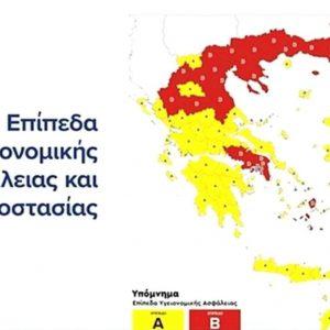 Αυξάνεται σε όλη τη χώρα το ποσοστό της τηλεργασίας από το 40% στο 50%, τόσο στον ιδιωτικό όσο και στον δημόσιο τομέα.