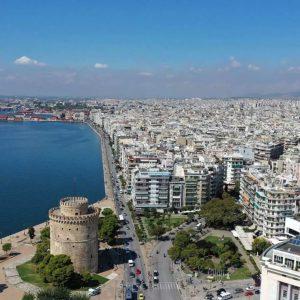 Eπίσημο: Σε καθολικό τοπικό lockdown η Θεσσαλονίκη και οι Σέρρες για 14 μέρες