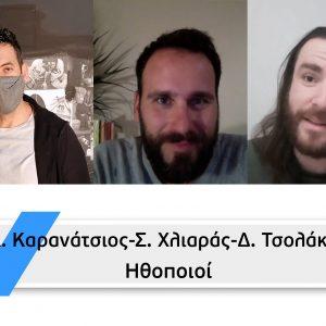 Δήμος Κοζάνης: Πολεμάμε τον κορωνοϊό για να επιστρέψουμε στην καθημερινότητα (Βίντεο)