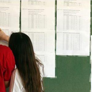 Στις σχολές που σημείωσαν αύξηση πάνω των 100 πρώτων προτιμήσεων εντύπωση κάνει το τμήμα Περιφερειακής και Διασυνοριακής Ανάπτυξης Κοζάνης που από 7 πρώτες προτιμήσεις το 2019 εκτινάχθηκε στις 178 φέτος.