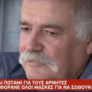 Καστοριά: Τα σπαρακτικά λόγια του Γιάννη Αμαραντίδη για το χαμό του αδελφού του (Βίντεο)