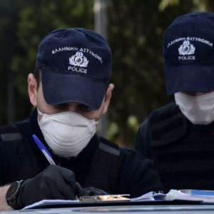 Δ. Μακεδονία: 20 βεβαιώσεις παραβάσεων για μετακίνηση σε απαγορευμένες ώρες κι ακόμη 39 για μη χρήση μάσκας – μη τήρηση προβλεπόμενης απόστασης, χθες Τρίτη 3/11