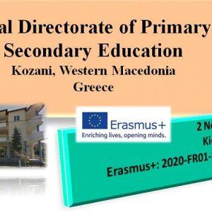 Περιφερειακή Διεύθυνση Α/θμιας & Δ/θμιας  Εκπ/σης Δυτικής Μακεδονίας: Ενημέρωση με θέμα «Erasmus+/2021-2027: Σχολική Εκπαίδευση