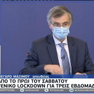 Σωτήρης Τσιόδρας: «Νοσηλεύονται 1.600 άνθρωποι από ιό που κάνει πνευμονία – Αριθμός-ρεκόρ για τη σύγχρονη ιστορία»