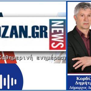 """kozan.gr: """"Βατερλώ"""" χαρακτηρίζει την κατάσταση ο Δήμαρχος Δεσκάτης μετά τη διάγνωση 11 θετικών κρουσμάτων σε rapid tests που διενεργήθηκαν – Το πενθήμερο 25 – 30 Οκτωβρίου θεωρεί πως έγινε η """"ζημιά"""", όταν ήρθε κόσμος από Θεσσαλονίκη & Λάρισα, με τους περισσότερους να είναι στοιβαγμένοι στα μπαράκια (Ηχητικό)"""