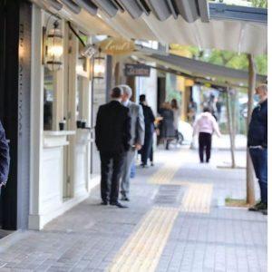 Lockdown: Αυτά είναι τα 21 μέτρα για την στήριξη εργαζομένων, ανέργων και επιχειρήσεων – Δείτε παραδείγματα