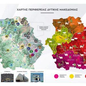 Προτάσεις για την άμεση ανάπτυξη της Δυτικής Μακεδονίας κατά την μεταλιγνιτικήεποχή (του Θωμά  Γκατζόφλια)