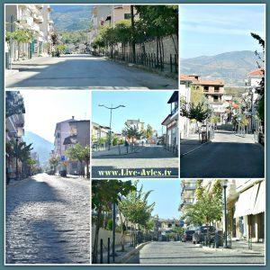 Εικόνες από τα Σέρβια στην 2η περίοδο του LockDown (Βίντεο)