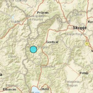 kozan.gr: Σεισμική δόνηση μεγέθους 4,8 με 5 ρίχτερ 120 Χλμ. ΒΒΔ της Φλώρινας – Αισθητή σε Πτολεμαίδα & Φλώρινα