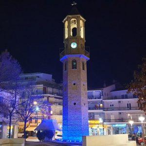 Δήμος Γρεβενών: Στο μπλε χρώμα του Διαβήτη το Ρολόι των Γρεβενών
