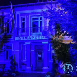 Μπλε φωταγωγήθηκε το Δημαρχείο Φλώρινας για την Παγκόσμια Ημέρα Διαβήτη – Το μήνυμα του Δημάρχου Βασίλη Γιαννάκη