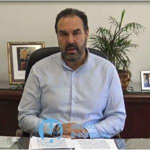 Μήνυμα του Δημάρχου Φλώρινας: Τηρούμε αυστηρά τα μέτρα για να επανέλθουμε σύντομα στην κανονικότητα