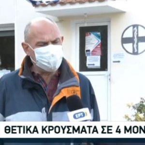 Θετικά κρούσματα στα ζώα σε τέσσερις φάρμες μινκ στην Δυτική Μακεδονία  – Τι λέει ο προϊστάμενος της Κτηνιατρικής Υπηρεσίας Κοζάνης, Θεόφιλος Καντζόγλου (Bίντεο)