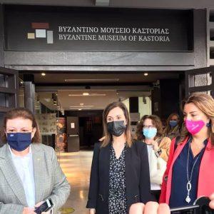 Η αξιοποίηση του παλιού Ξενία στην Καστοριά μέσω παραχώρησης και διασύνδεσής του με το Βυζαντινό Μουσείο της πόλης