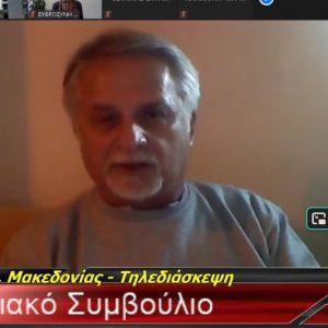 Kozan.gr: Ένταση στη συνεδρίαση του  περιφερειακού συμβουλίου Δυτικής Μακεδονίας όταν ο κ. Πασχάλης Οικονομίδης, Γενικός Διευθυντής Αναπτυξιακού Προγραμματισμού, Περιβάλλοντος και Υποδομών, Δυτικής Μακεδονίας  ξεκίνησε να πλέκει το εγκώμιο του περιφερειάρχη προκαλώντας την αντίδραση της αντιπολίτευσης (Βίντεο)