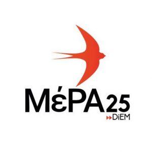 Ερώτηση βουλευτή Φ. Μπακαδήμα με θέμα Νοσοκομείο Πτολεμαΐδας Μποδοσάκειο, Διοικητής νοσοκομείου απειλεί με κυρώσεις τους υγειονομικούς που μολύνονται από κορωνοϊό