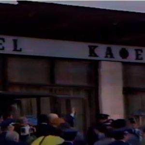 """kozan.gr: Βίντεο, διάρκειας 52 λεπτών, που """"ανέβηκε"""", χθες 20/11 στο youtube, με την επίσκεψη/προεκλογική ομιλία του Α. Παπανδρέου στις 14/4/1989 στην Κοζάνη"""