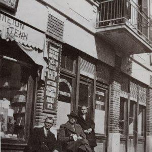 Το πρώτο βιβλιοπωλείο της Κοζάνης (1906) – Γράφει ο Μιχάλης Πιτένης