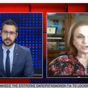 H Ματίνα Παγώνη με αφορμή παλαιότερες δηλώσεις του Μητροπολίτη Σερβίων & Κοζάνης Παύλου και την επιστολή που της έστειλε (Βίντεο)