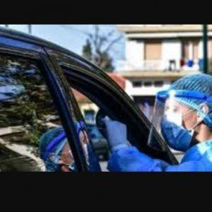Tα επίσημα αποτελέσματα από τα rapid tests που πραγματοποίησαν οι Κινητές Ομάδες Υγείας (ΚΟΜΥ)  την Δευτέρα 23 Νοεμβρίου σε Κοζάνη, Καστοριά & Δεσκάτη